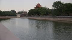 Watchtower overlooks forbidden city moat