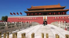 panning shot of the gate of heavenly peace in tiananmen square, beijing