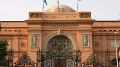 close up of the entrance to the egyptian museum in cairo, egypt