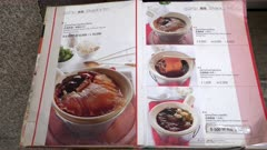 close up of a page from a restaurant menu advertising shark fin soup in chinatown, bangkok
