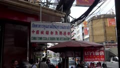 exterior shot of a restaurant  on yaowarat road specializing in shark fin soup in chinatown bangkok
