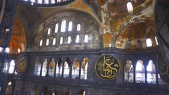 a wide angle interior tilt down shot of hagia sophia mosque in istanbul, turkey
