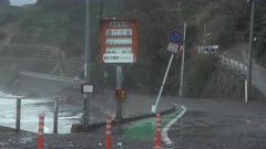 Road Closed By Large Storm Waves