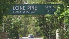 Lone Pine Koala Sanctuary, Surrounds, Vehicle Entry Gate, Brisbane, Australia