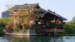 Shoreline village on the banks of the Li River