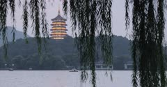 Leifeng Pagoda on West Lake, Hangzhou, Zhejiang, China, Asia