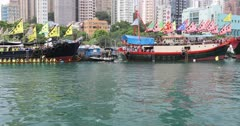 Dragon Boat Races at Aberdeen Harbour, Hong Kong Island, Hong Kong