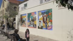 Historic murals at Suzanne Dellal Center for Dance and Theater, Neve Tzedek neighbourhood, Tel Aviv, Israel, Middle East