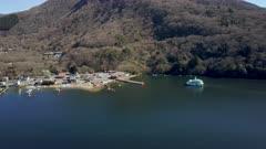Commuter Boat Docking on Lake Ashi in Hakone