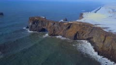 Dyrholaey Arch in Iceland Aerial View