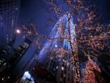 Looking Up At Rockefeller Center At Night