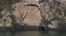 Maori Rock Carvings On Lake Taupo