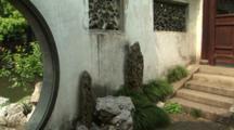 Natural Jade In An Ornamental Garden With Koi Pond, Yuyuan Garden, Shanghai, China, Zoom In