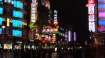 Neon Lights On Nanjing Road, Pedestrian Mall, Shanghai, China