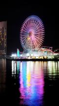 Time Lapse, Lit Up Cosmo World Ferris Wheel At Minato Mirai 21 At Night
