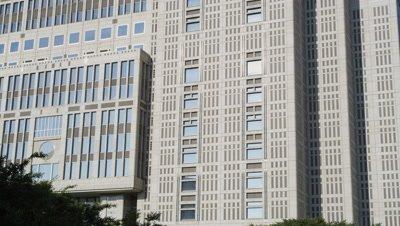 Tilt Up Facade Of The Shinjuku City Hall In Shinjuku West