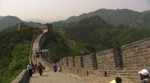 Beijing China Chinese Great Wall