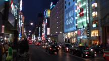 Tokyo, Japan - Down Town In The Ginza District At Dusk