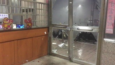 Doors Smashed Open By Destructive Hurricane Wind