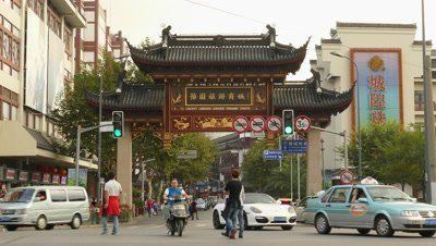 Yu Yuan, Shanghai, China