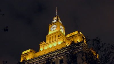 Night View of Clock Tower of The Custom House, Shanghai, China