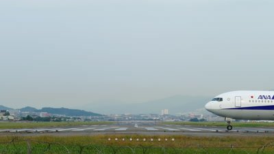 Airplane Taking off, Taipei, Taiwan