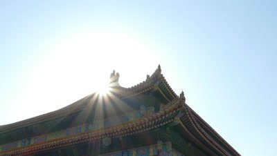 Sunlight on the Roof of the Hall of Supreme Harmony and the sun