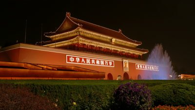 Tiananmen Square at Night, Beijing, China