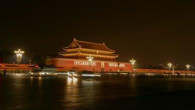 Tiananmen Square at Night, Beijing, China