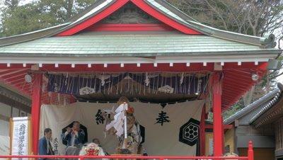 Okina Ritual Dance, Chiba, Japan