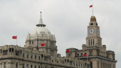 The Custom House and Shanghai Pudong Development Bank on the Shanghai Bund, China