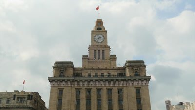 Clock Tower of The Custom House, Shanghai, China
