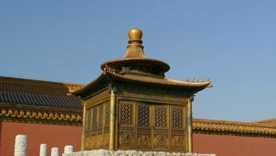 Hall of Supreme Harmony, Beijing, China