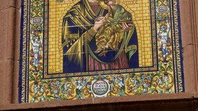 Mosaic of Madre de Dios