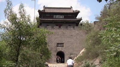 The Ninth Pass under Heaven in Pingding, Yangquan, Shanxi, China