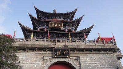 Wuhua Tower, Dali, Yunnan, China