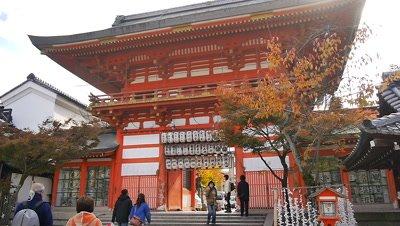 Yasaka Shrine in Maruyama Park, Kyoto, Japan