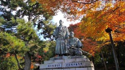 Sakamoto Ryoma and Nakaoka Shintaro Statue in Maruyama Park, Kyoto, Japan