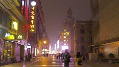 Binjiang Avenue, Tianjin, China