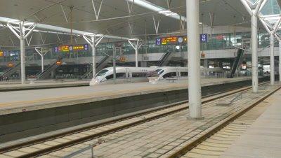 Beijing–Tianjin Intercity Railway, Tianjin, China