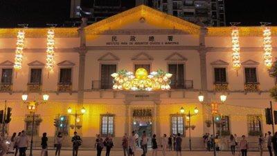 Civic And Municipal Affairs Bureau, Senado Square, Macau, China