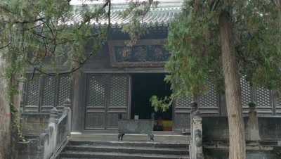 Great Awakening Temple, Beijing, China