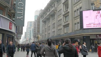 Tianjin Quanye Bazaar, Tianjin, China