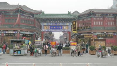 Tianjin Ancient Culture Street, Tianjin, China