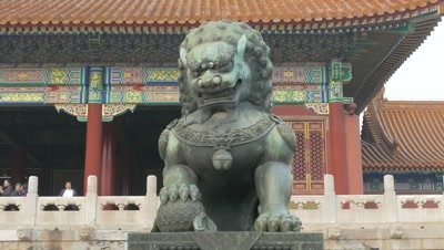 The Gate of Supreme Harmony at Forbidden City, Beijing, China