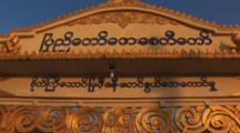 Entrance To Kaw Thaung Temple, Myanmar