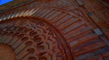 Carved City Gate, Morroco