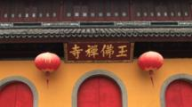 Chinese Temple Exterior, Jade Buddha Temple, Shanghai, China, Zoom In