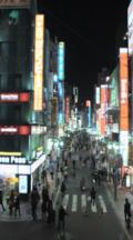 Neon Lit Entertainment Street Beside Jr Shinjuku South Station
