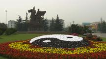 Beijing China Chinese Flowers Pull Out To Wide Of Monument Tourism Communism